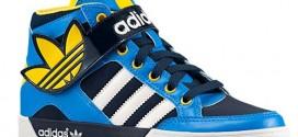Vestir a la moda con Adidas